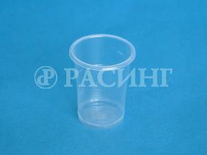 Стакан пластиковый 100мл