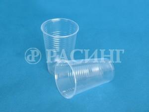 Стакан пластиковый 200мл