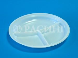 Тарелка большая пластиковая трехсекционная